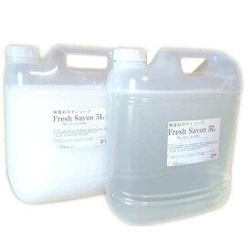業務用 無香料 ボディソープ フレッシュシャボン 5L (コック別売)