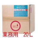 アルコール強力除菌剤 KJクリーン 業務用 20L