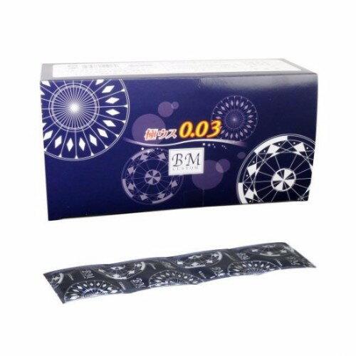 業務用コンドーム 極ウス0.03 144個入り (中西ゴム工業)