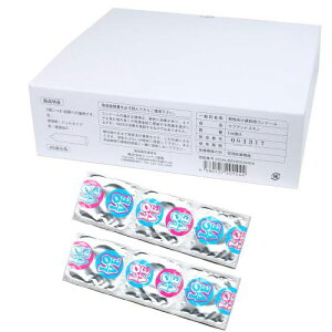 業務用コンドーム 無印グロススキン(ラブ&スキン) (144個入り)
