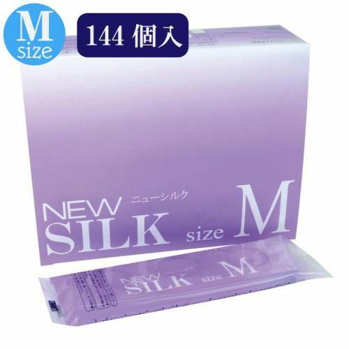 業務用コンドーム ニューシルク Mサイズ(レギュラーサイズ) 144個入り (オカモト)