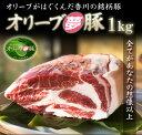1706 yumebuta1kg 01