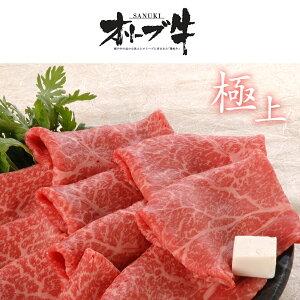 【全国送料無料】香川県産 オリーブに育まれたオリーブ牛 4種から選べます(ステーキ150g×3枚セット450g・焼肉550g・すき焼き用600g・しゃぶしゃぶ用800g)冷凍 贈り物