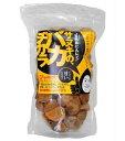 サヌキのバカヂカラ 香川県 産甘熟黒にんにく 300g 黒ニンニク