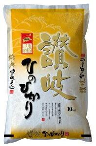 令和2年産 香川県産 ヒノヒカリ精米 10kg