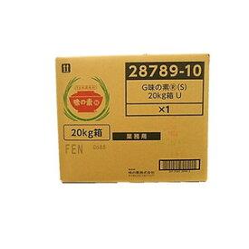 【送料無料】味の素(S)20kg箱
