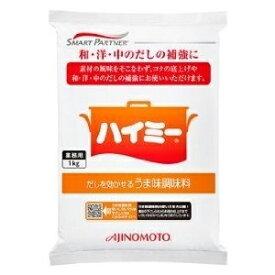 【送料無料】味の素 ハイミー 1kg(12袋入×1ケース)