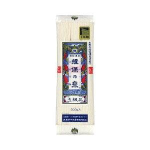【送料無料】手延素麺 揖保乃糸 上級品 300g(30袋入×1ケース)