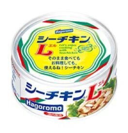 【送料無料】はごろも シーチキン L 140g(24缶入×1ケース)
