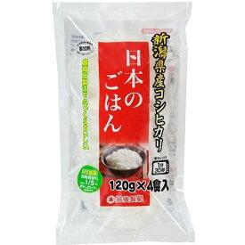 【送料無料】越後製菓 日本のごはん 120g×4食入(12袋×1ケース)【賞味期限:2021.07.29】