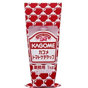 【送料無料】カゴメ 業務用 トマトケチャップ 標準 1kg(12個入×1ケース)