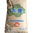 【送料無料】とよまさり 大豆 北海道産 平成29年 30kg袋