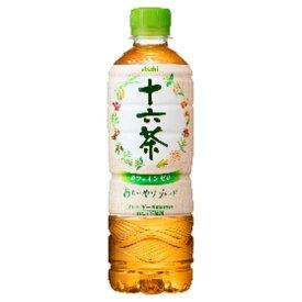 【送料無料】アサヒ飲料  十六茶 500mlPET(24本入×1ケース)