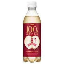 【送料無料】アサヒ飲料 三ツ矢 100%アップル 430mlPET(24本入×1ケース)