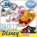 【送料無料】ディズニー ミッキーマウス ミニーマウス ベビーシューズ 子供靴 軽量 赤ちゃん 笛付き 【DS4131.DP4132.DS4133】