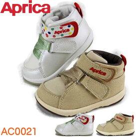 アップリカ Aprica ベビーシューズ 子供靴 【AC0021】