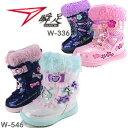 防寒ブーツ キッズ 女の子 瞬足レモンパイ スノトレ 2cm防水 履き口にふかふかボア付き 調節可能マジック付き、…