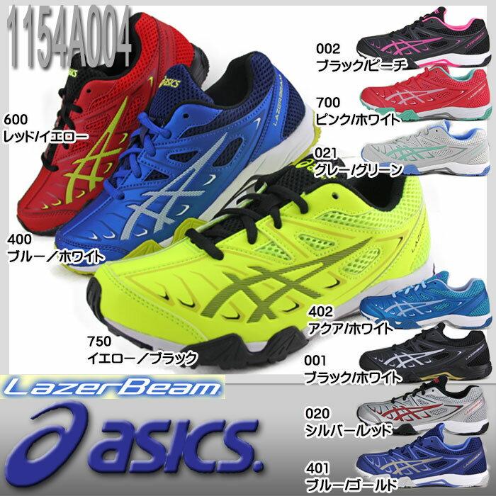 asics アシックス 【ひもタイプ】【1154A004】LazerBeam レーザービーム 男の子 女の子 キッズ ジュニア ランニングシューズ 運動靴 子供 スニーカー 靴
