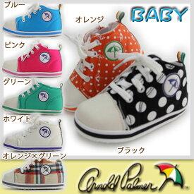 アーノルドパーマー ベビーシューズ ARNOLD PALMER AP0115 子供靴 軽量 ファスナー仕様 赤ちゃん レースアップシューズ 【AP0115】02P03Sep16