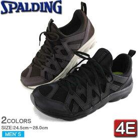 スポルディング 幅広 ワイズ 4E SPALDING メンズスニーカー ランニング ウォーキング ひも 【JN-330】
