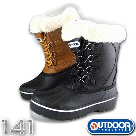 アウトドアプロダクツ ウィンターブーツ スノーブーツ メンズ レディース 雪靴 防水設計 【141】