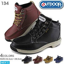 ブーツ OUTDOOR アウトドアプロダクツ スノーブーツ 防水設計 スノトレ 軽量 (防寒ブーツ) ひも付きブーツ メンズ・レディース・ジュニア靴【134】