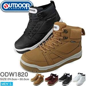 防寒ブーツ OUTDOOR アウトドアプロダクツ スノーブーツ 防水設計 軽量 (防寒ブーツ)29cm 30cm 【メンズ・靴】【ODW1820】