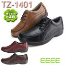 【送料無料】トパーズ 靴 カジュアルウォーキング レディース トパーズ TOPAZ 4E 幅広 ファスナー付き ゆったり…