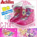 (魔法つかい プリキュア) 防寒ブーツ スノーブーツ キッズ 子供 女の子 キャラクターブーツ 防水 (瞬足好きに…