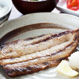 さんまの天日干し さんまの塩干し 無添加 2枚入 サンマ 秋刀魚 干物 国産(三陸産) 岩手 ギフト