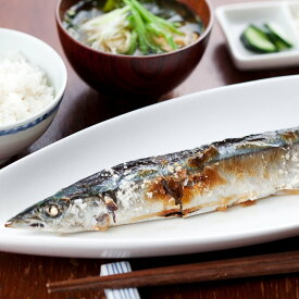さんま吟醸干し2尾セットさんま サンマ 秋刀魚 干物 三陸 干物セット 乾物セット ギフト
