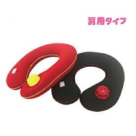 やわらか湯たんぽ 肩用 やわらか 湯たんぽ クロッツ 送料無料 ヘルメット潜水