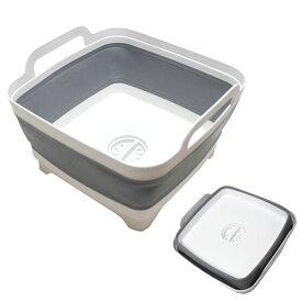 送料無料 洗い桶 折りたたみバケツ グレー つけ置き洗い 排水口付き 靴洗い スクエア タブ