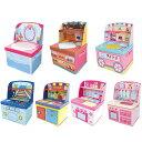 送料無料 ままごと収納ボックス おもちゃ箱 子供 収納