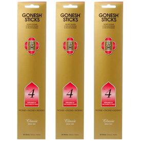 ガーネッシュ No.4 GONESH お香 スティック インセンス 3個セット 60本 リラックス 癒し グッズ 香り 芳香 匂い ネコポス