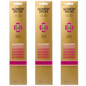 ガーネッシュ ラズベリー GONESH お香 スティック インセンス 3個セット 60本 リラックス 癒し グッズ 香り 芳香 匂い ネコポス