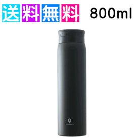 ステンレスマグボトル 800ml 水筒 800ml 保冷 保温 直飲み ステンレスボトル 800ml 水筒 おしゃれ 保冷 保温 マグボトル