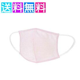 送料無料 洗える花粉症マスク 花粉対策マスク 日本製 アルゲンブロック シルクマスク 花粉吸着 花粉マスク