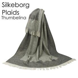 送料無料 シルケボープレード スローケット Silkeborg Plaids サンベリーナ