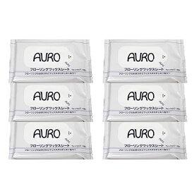 アウロ AURO ワックスシート 3セット(60枚)