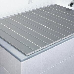 東プレ 風呂 ふた 保温 折りたたみ 75×120 (実サイズ75×119) ag銀イオン 風呂ふた L12 送料無料