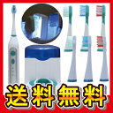 あす楽 送料無料 音波振動歯ブラシ デンタルソニックプロ リニア 除菌ケース付き 電動歯ブラシ