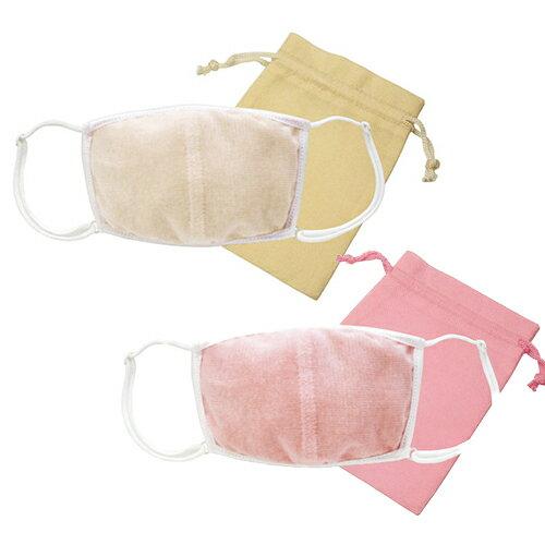メール便送料無料 潤いシルクのおやすみマスク 保湿マスク シルク マスク おやすみ