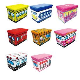 送料無料 ストレージボックス おもちゃ 収納 ボックス 子供 収納 ボックス おもちゃ箱 座れる