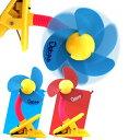 送料無料 ベビーカー 扇風機 クリップファン 赤ちゃん 扇風機