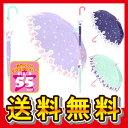送料無料 女の子 傘 キッズ 傘 女の子 55cm 傘 子供用 傘 かわいい ジャンプ パリスガール
