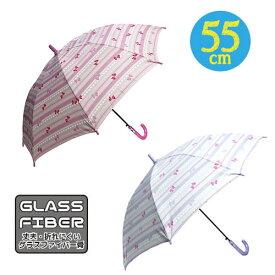 cb293505f5a65 送料無料 女の子 傘 キッズ 傘 女の子 55cm 傘 子供用 傘 かわいい ジャンプ ハートリボン