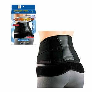ソルボ Do中殿筋+腰ガード 腰痛コルセット 腰痛ベルト 腰痛サポーター ソルボ サポーター 送料無料 ソルボDo