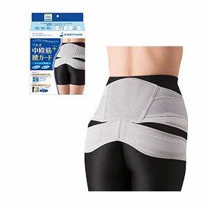 ソルボ 中殿筋+腰ガード メッシュ薄型 腰痛コルセット 腰痛ベルト 腰痛サポーター ソルボ サポーター 送料無料