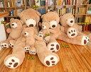 送料無料 特大 ぬいぐるみ クマ テディベア ビッグサイズ クマのぬいぐるみ 大 子供 彼氏 彼女 家族 出産祝い クリス…